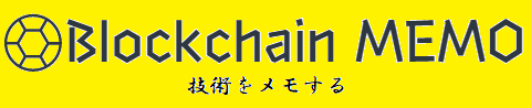 Blockchain MEMO